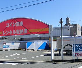office-02